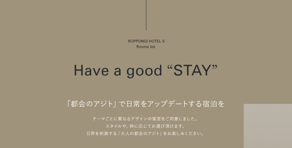 Have a good STAY