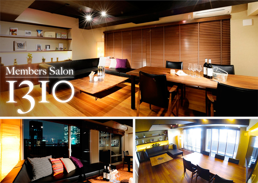 photo_salon